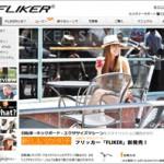 fliker_1