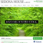 sedonahouse