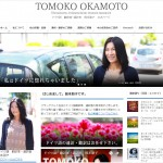 tomokookamoto